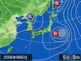 台風(東側を通るとき) 2006/9/5