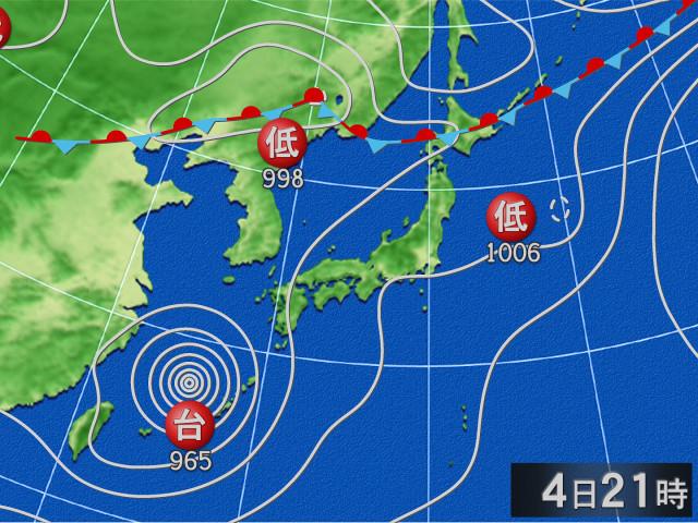 足利 10 日間 天気 予報