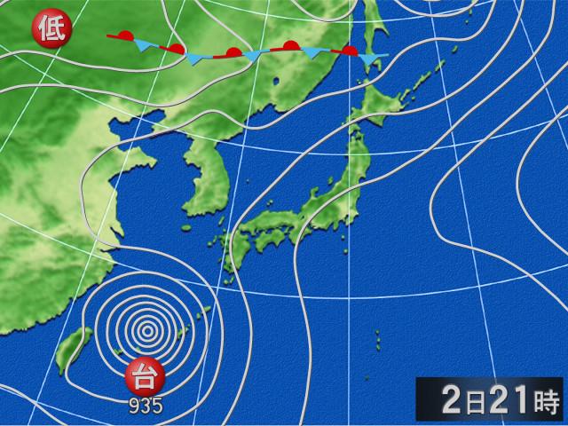 市 天気 あきる野 【一番当たる】東京都あきる野市の最新天気(1時間・今日明日・週間)