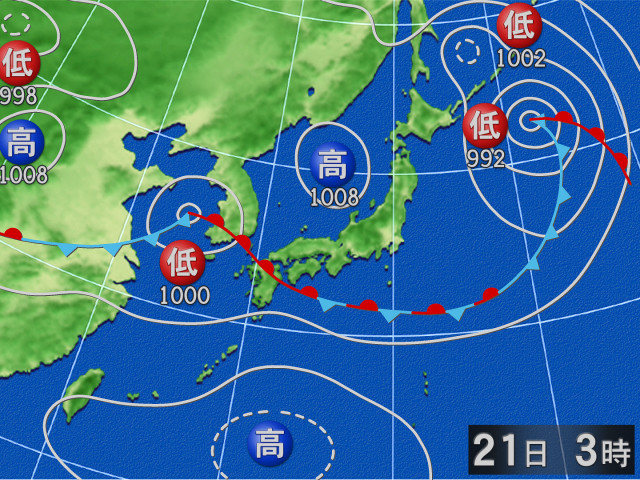 の 福山 天気 県 市 広島