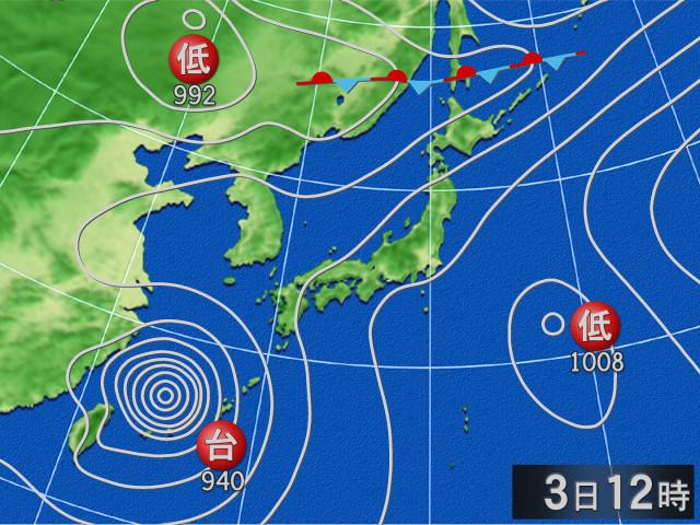 堺 市 北 区 天気 大阪府堺市北区の天気(3時間毎) -