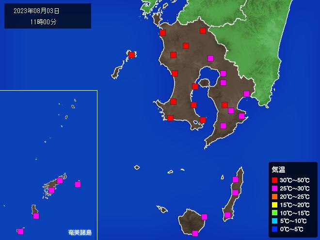 霧島 市 天気 10 日間
