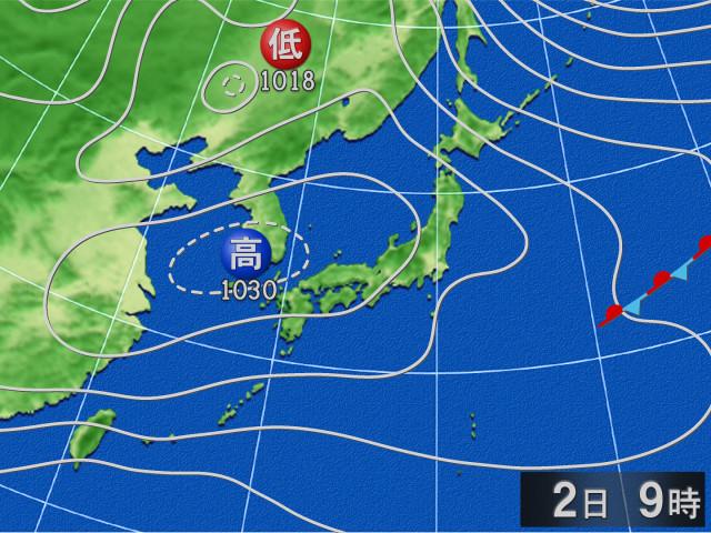 過去の天気図 2017年12月2日9時 - goo天気