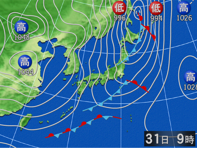 2019 年 12 月 31 日 天気 大阪の過去の天気 2019年12月 - goo天気