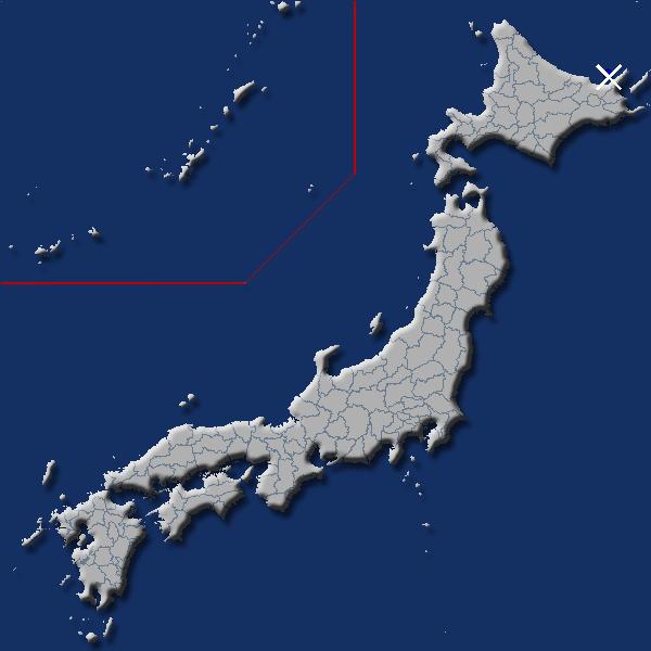 [震源地] 網走地方 [最大震度] 震度1 (2017年12月11日 23時56分頃発生) - goo天気