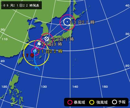 天気 予報 桐生 市