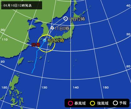 天気 上 五島