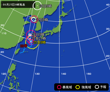 札幌 区 南 予報 天気