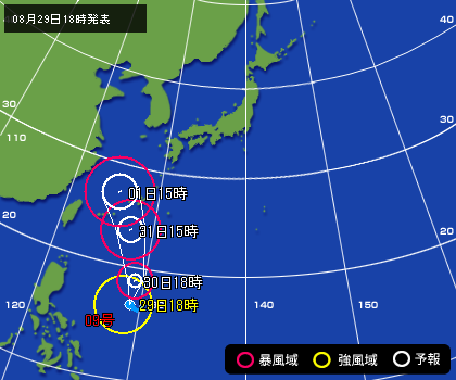 中央 明日 の 天気 市 四国