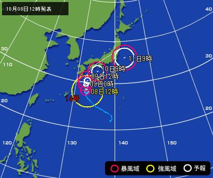 市 予報 稲城 天気 稲城の天気予報・四川省週間天気予報、月間気候情報