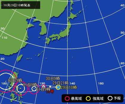 天気 北 名古屋 市