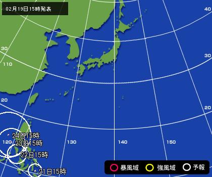 町田 天気