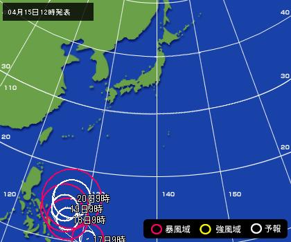 天気 予報 鎌倉