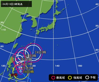 予報 尼崎 天気