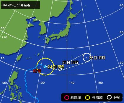 名古屋 天気 10 日間